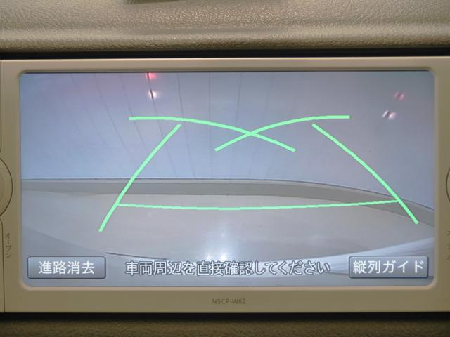 「トヨタ」「ハイエース」「その他」「北海道」の中古車12
