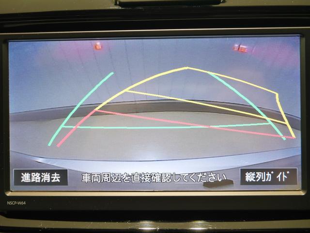「トヨタ」「カローラフィールダー」「ステーションワゴン」「北海道」の中古車10