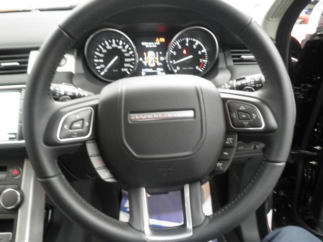 ピュア テクノロジーパッケージ 4WD 本州仕入 グー鑑定車(15枚目)