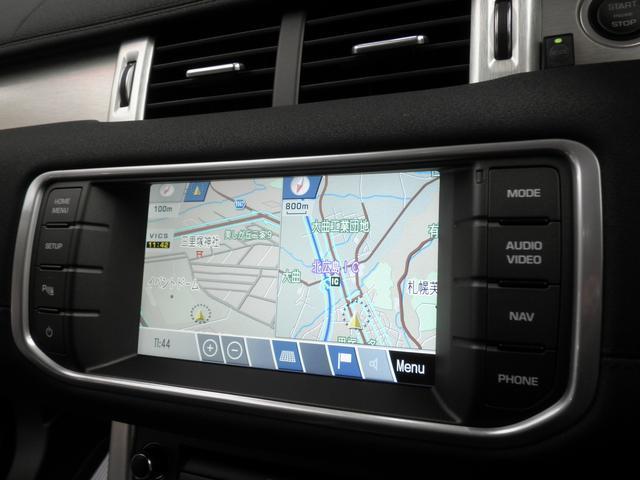 ピュア テクノロジーパッケージ 4WD 本州仕入 グー鑑定車(16枚目)