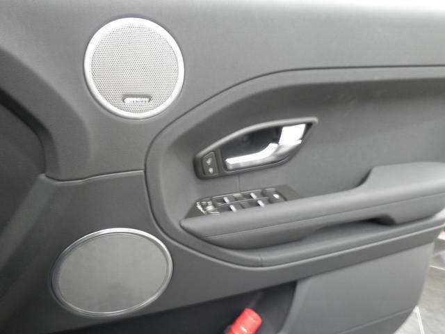 ピュア テクノロジーパッケージ 4WD 本州仕入 グー鑑定車(20枚目)