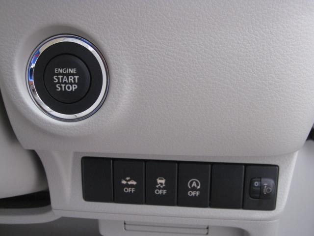 L4WDエネチャージレーダーブレーキサポート(19枚目)