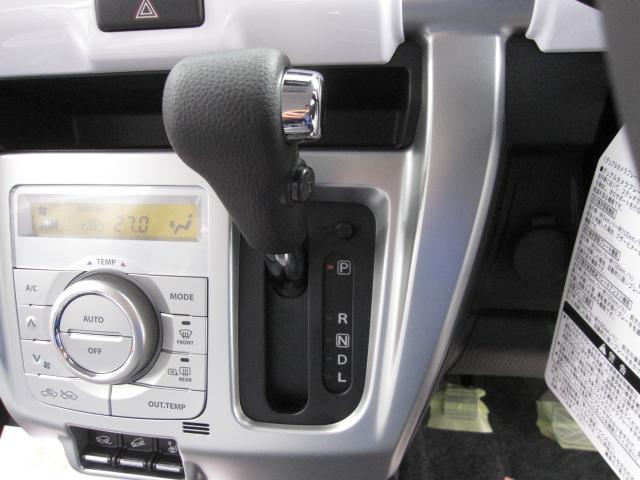 スズキ ハスラー Xターボ4WDデュアルカメラブレーキサポート誤発進抑制機能