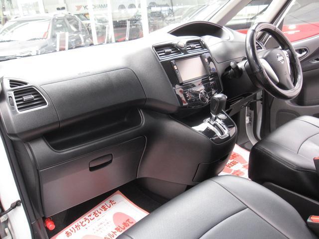 ハイウェイスター4WD両側オートスライドドアナビTV(10枚目)