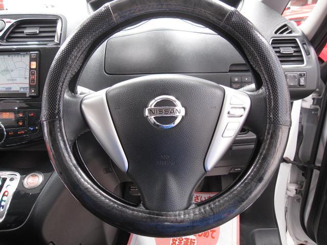 ハイウェイスター4WD両側オートスライドドアナビTV(16枚目)