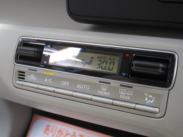 ハイブリッドFX4WDセーフティパッケージデュアルセンサーB(17枚目)
