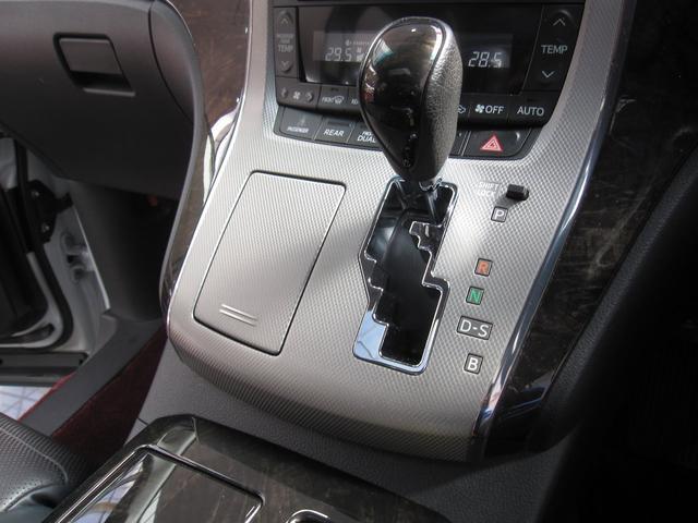トヨタ ヴェルファイアハイブリッド ZR プレミアムシートエディション黒革HDDナビTV