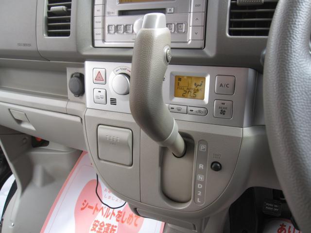 PZターボ4WDオートスライドドアHIDシートヒーター(15枚目)