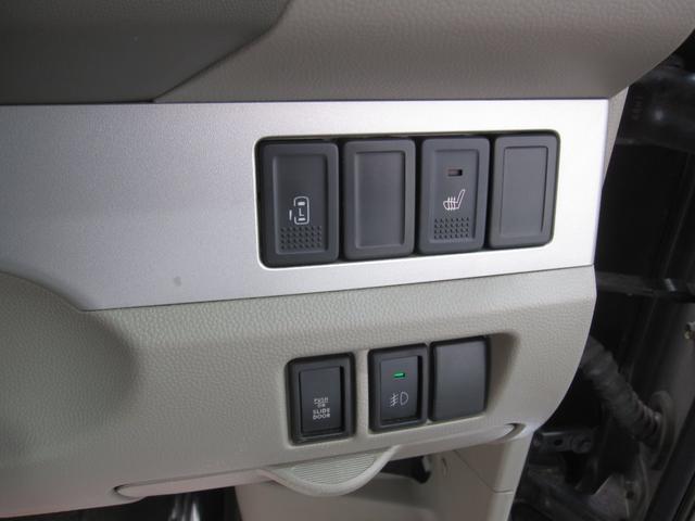 PZターボ4WDオートスライドドアHIDシートヒーター(20枚目)