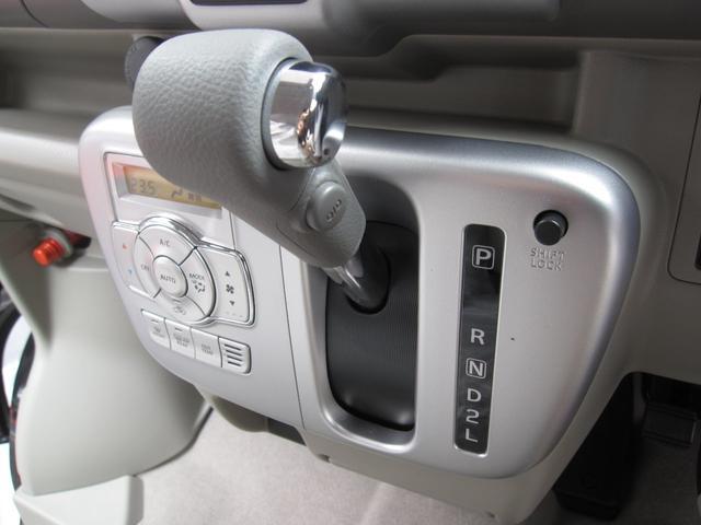 PZターボ4WDレーダーブレーキサポートオートスライドドア(16枚目)