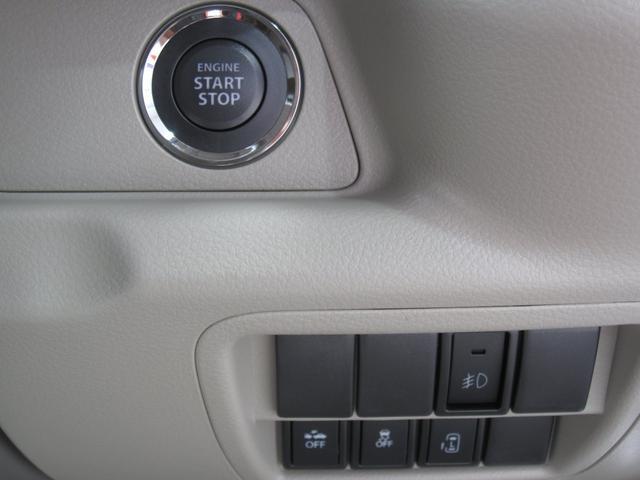PZターボ4WDレーダーブレーキサポートオートスライドドア(20枚目)