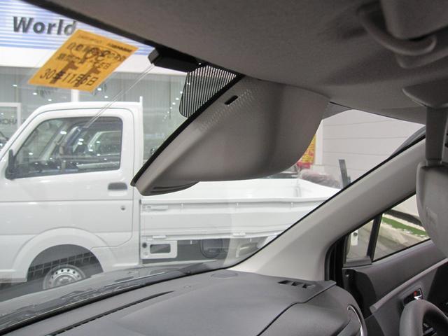 X4WDワンオーナーSエネチャージレーダーブレーキサポート(9枚目)
