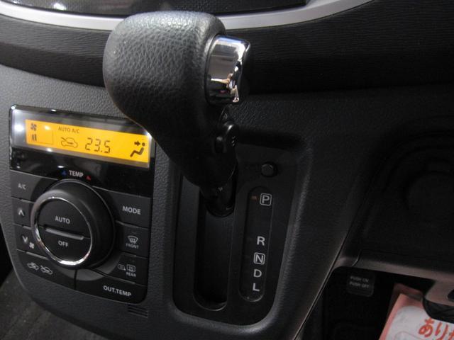 X4WDワンオーナーSエネチャージレーダーブレーキサポート(14枚目)