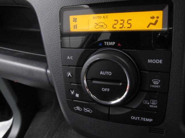 X4WDワンオーナーSエネチャージレーダーブレーキサポート(18枚目)