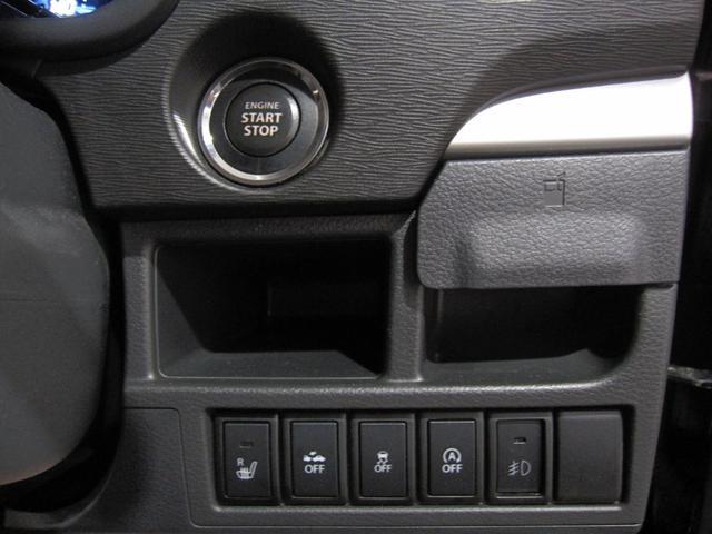 X4WDワンオーナーSエネチャージレーダーブレーキサポート(20枚目)