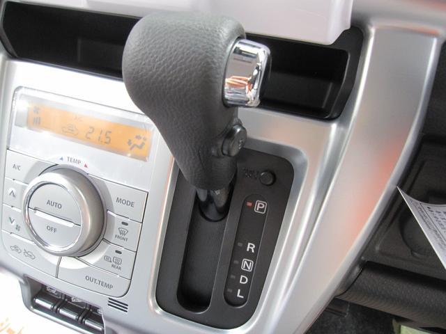 SエネチャージX4WDデュアルカメラブレーキサポートHID(14枚目)