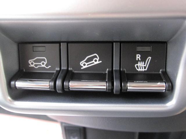 SエネチャージX4WDデュアルカメラブレーキサポートHID(17枚目)