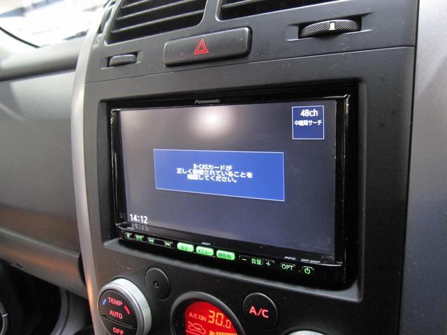 XG4WDワンオーナーSDナビTVバックモニターHID(16枚目)