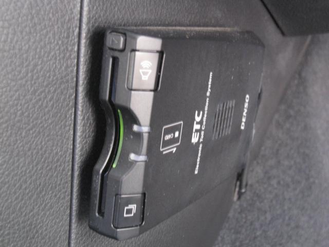 1.6i4WD ワンオーナー横滑り防止装置CDETCキーレス(18枚目)