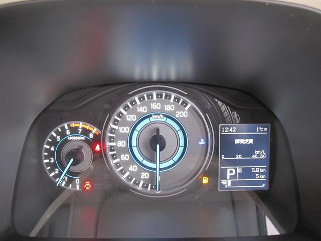 ハイブリッドMZ4WDターボデュアルセンサーブレーキサポート(18枚目)
