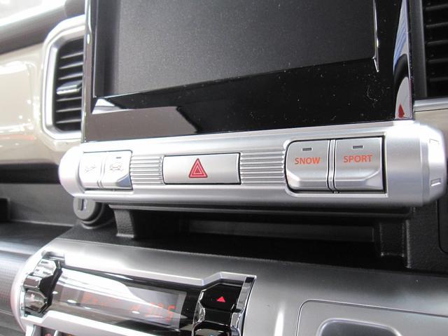 ハイブリッドMZ4WDセーフティサポート搭載パドルシフト(18枚目)