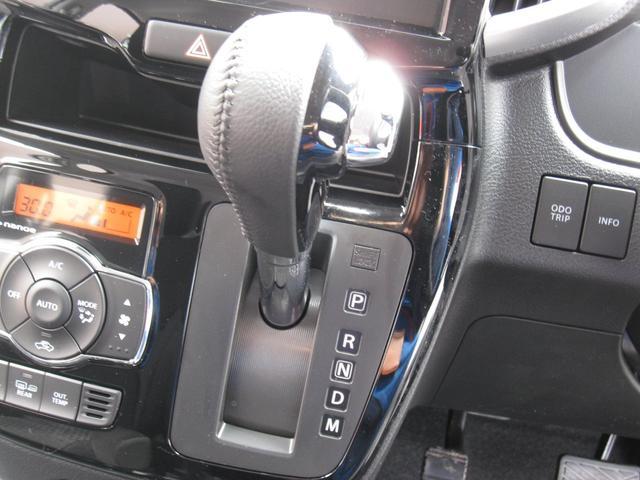 ハイブリッドMV4WDデュアルカメラブレーキサポートPスラ(15枚目)