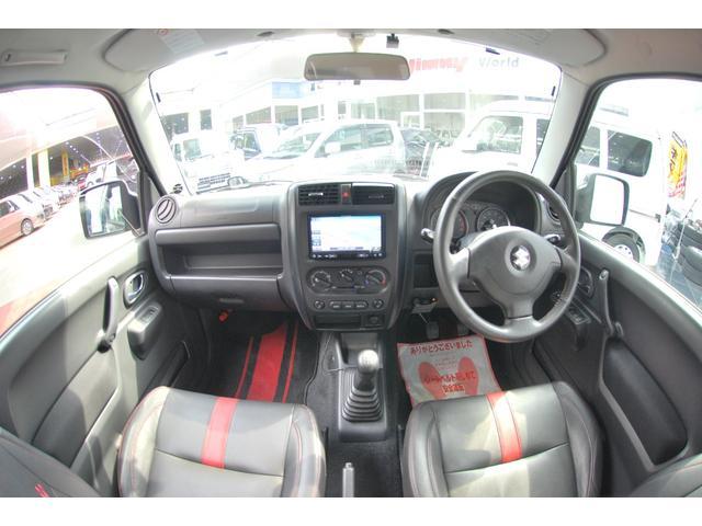 ワイルドウインド4WD特別仕様車SDナビTV(3枚目)