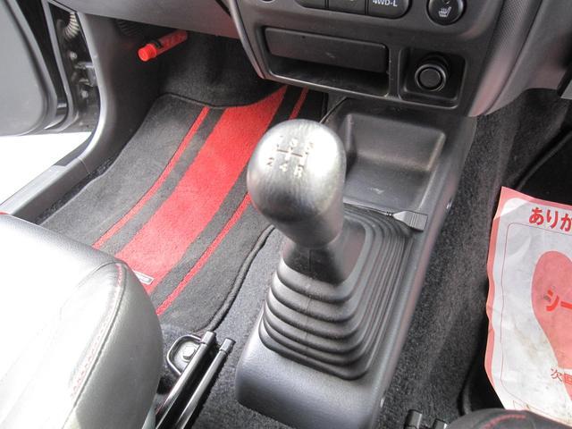 ワイルドウインド4WD特別仕様車SDナビTV(15枚目)