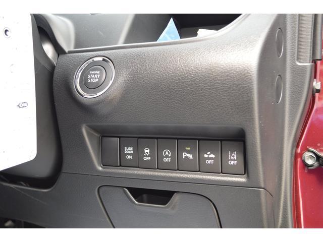 ハイブリッドMV4WDスズキセーフティサポート両側Pスライド(20枚目)