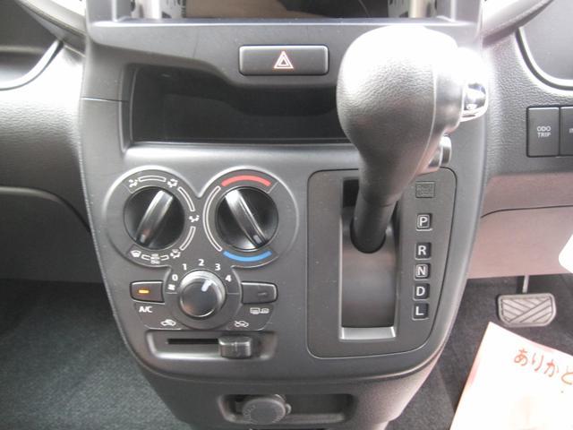 G ワンオーナー 4WD 片側パワースライドドア(15枚目)