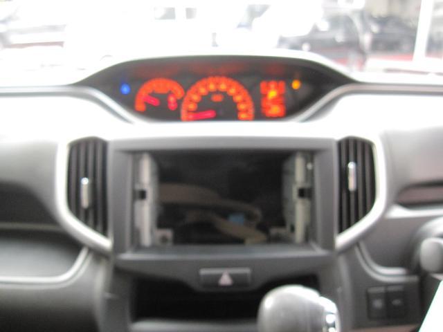 G ワンオーナー 4WD 片側パワースライドドア(16枚目)