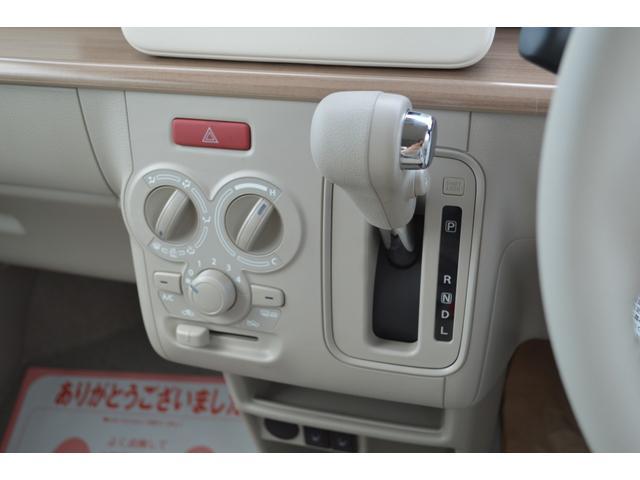 S4WDレーダーブレーキサポート誤発信抑制機能LEDライト(15枚目)