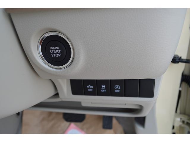 S4WDレーダーブレーキサポート誤発信抑制機能LEDライト(19枚目)