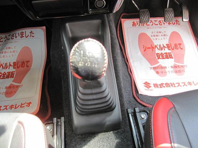 クロスアドベンチャー特別仕様車5MTパートタイム4WD(14枚目)