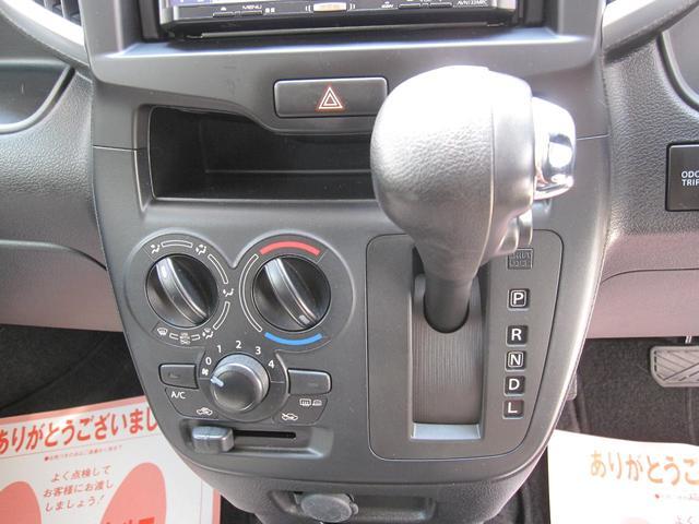 G 社外ナビ 片側電動スライドドア バックカメラ ETC(15枚目)