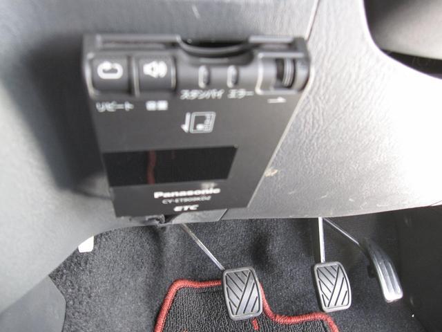 クロスアドベンチャー特別仕様車4WD ETC(17枚目)