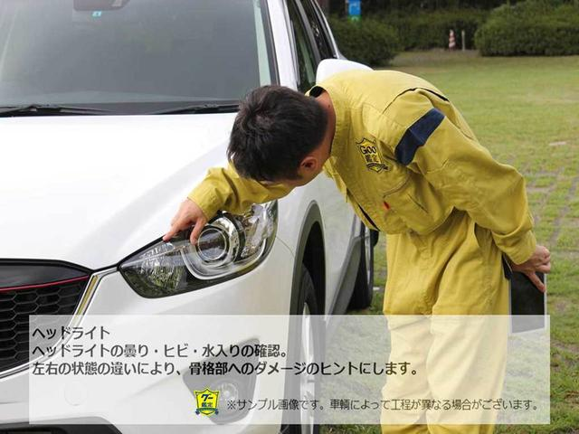 XGワンオーナー4WD社外ナビフルセグHIDヘッドライト(31枚目)