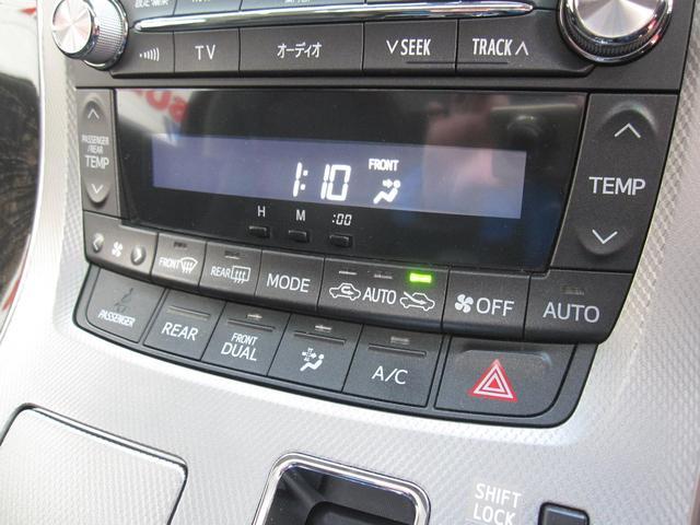 ZR Gエディション4WD純正ナビフルセグバックカメラETC(15枚目)