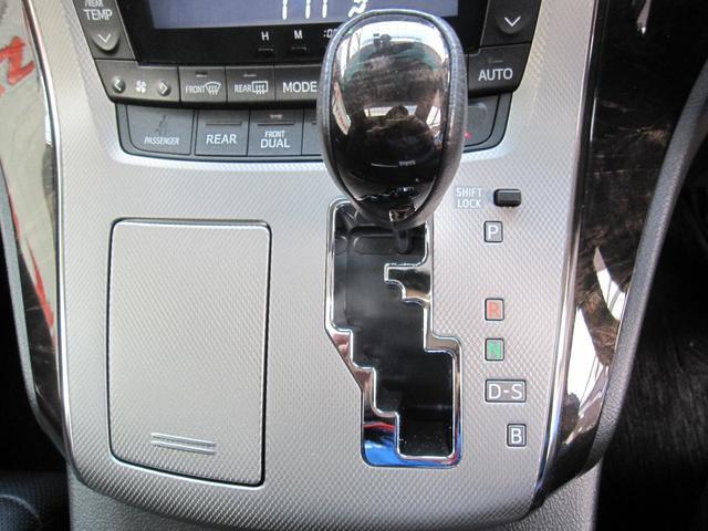 ZR Gエディション4WD純正ナビフルセグバックカメラETC(16枚目)