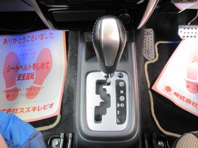 ランドベンチャー特別仕様車社外HDDナビフルセグETC(16枚目)
