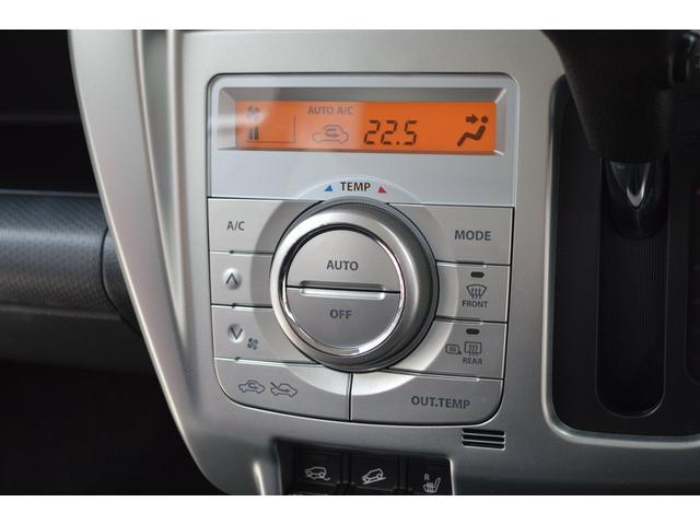 G レンタアップSエネチャージ4WDデュアルカメラブレーキサポート誤発進抑制機能SDナビTVシートヒーターETC(17枚目)