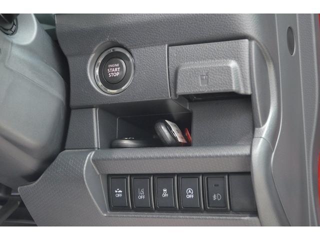 G レンタアップSエネチャージ4WDデュアルカメラブレーキサポート誤発進抑制機能SDナビTVシートヒーターETC(20枚目)