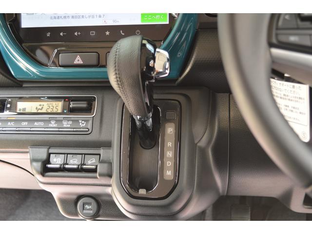 ハイブリッドXターボ 4WDターボセーフティサポート搭載デュアルカメラブレーキサポート後退時ブレーキサポート全方位モニター付9インチナビTVバックカメラLEDライトアダプティブクルーズコントロールパドルシフト(14枚目)