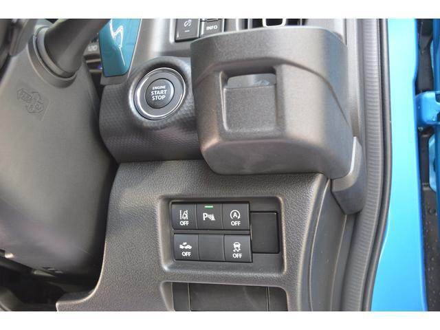 ハイブリッドXターボ 4WDターボセーフティサポート搭載デュアルカメラブレーキサポート後退時ブレーキサポート全方位モニター付9インチナビTVバックカメラLEDライトアダプティブクルーズコントロールパドルシフト(20枚目)