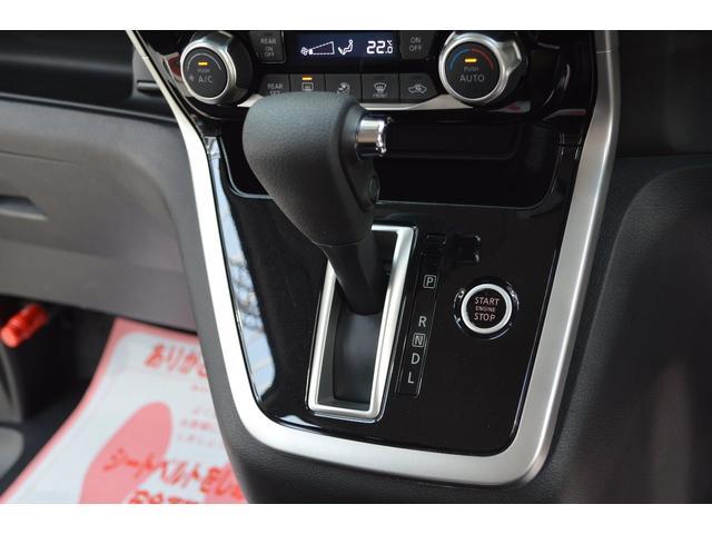 ハイウェイスター VセレクションII Sハイブリッドレンタアップ特別仕様車4WDエマージェンシーブレーキSDナビTVバックカメラ両側オートスライドドアLEDライト横滑り防止装置アイドリングストップクルーズコントロール(15枚目)
