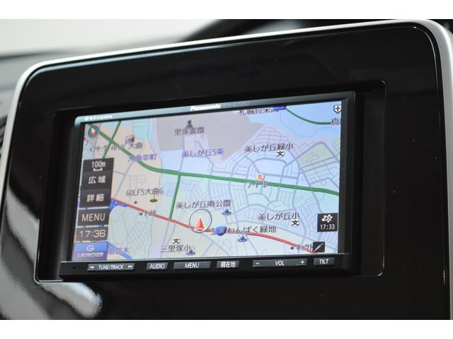 ハイウェイスター VセレクションII Sハイブリッドレンタアップ特別仕様車4WDエマージェンシーブレーキSDナビTVバックカメラ両側オートスライドドアLEDライト横滑り防止装置アイドリングストップクルーズコントロール(17枚目)