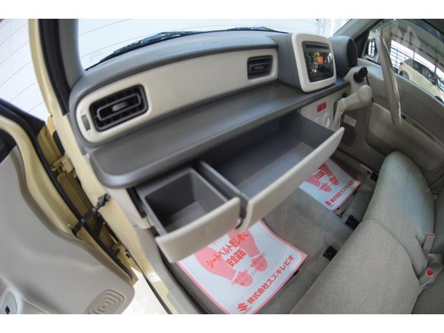 G 4WDワンオーナー車オートギアシフトレーダーブレーキサポート御発進抑制機能CDシートヒータースマートキー(15枚目)