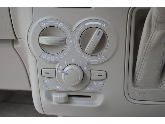 G 4WDワンオーナー車オートギアシフトレーダーブレーキサポート御発進抑制機能CDシートヒータースマートキー(19枚目)