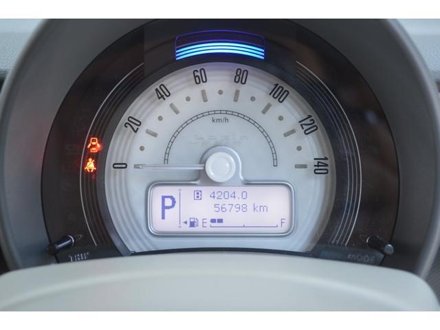 G 4WDワンオーナー車オートギアシフトレーダーブレーキサポート御発進抑制機能CDシートヒータースマートキー(20枚目)