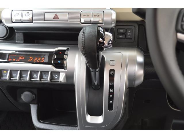 ハイブリッドMZ スターシルバーエディション4WDターボワンオーナー車セーフティパッケージデュアルセンサーブレーキ後退時ブレーキサポートLEDライトクルーズコントロール横滑り防止装置(18枚目)